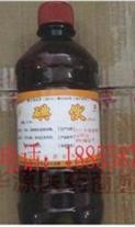 碘伏(抑菌剂)